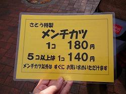 s-P1020501.jpg